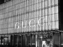 eMarketer报告: 中国零售业起伏对奢侈品牌意味着什么