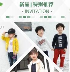 邀请函!棉之子2020春夏新品发布会将于7月28日盛大开启