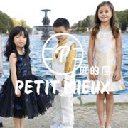 PETIT MIEUX贝的屋|从巴黎到上海,匠心童趣,打造华风新主义