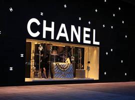 香奈儿能成为奢侈品的变革先锋吗?