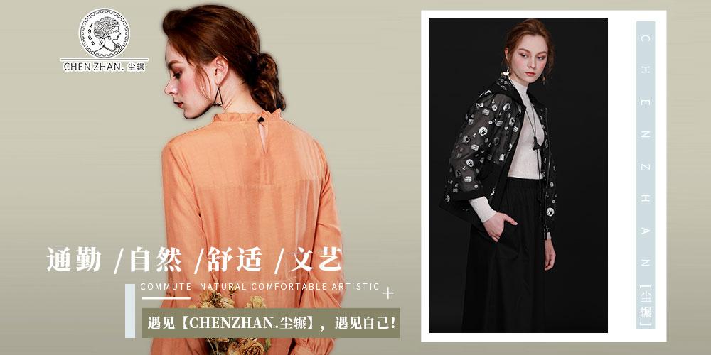 广州墨尘时尚文化传播有限公司