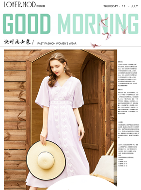 容悦品牌女装2019冬季新品订货会将于7月20日华丽启幕
