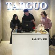 TARGUO它钴定制西服加盟清远店正式开业,时尚品牌西装应有尽有