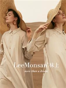 LeeMonsan枺上裙子