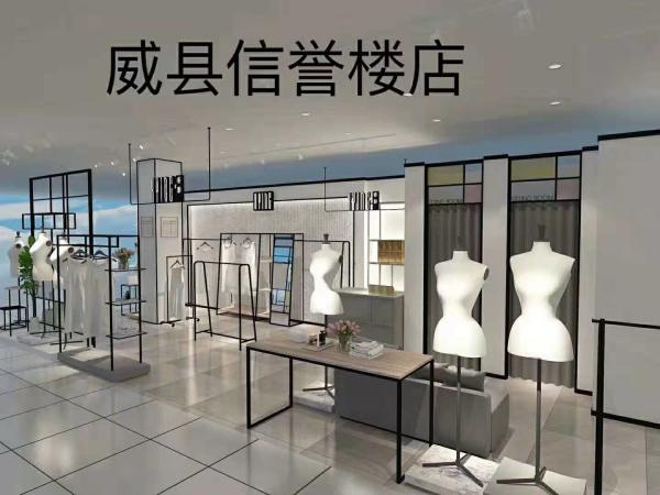 祝贺香影女装华北大区又一新店盛大开业!