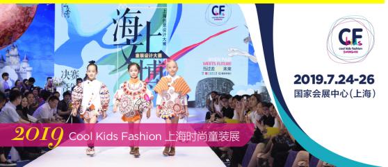Cool Kids Fashion