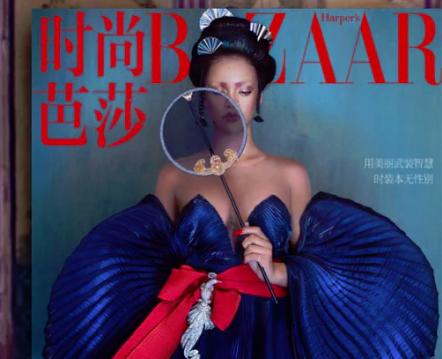 """""""山东天后""""Rihanna的中国风新封面,中西方网友意见大不同"""