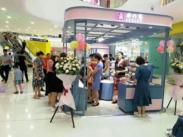 井色饰品加盟店品牌旗舰店店面