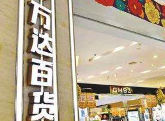 百貨周報|華潤置地或接盤上海高島屋 徽商集團腐敗頻發