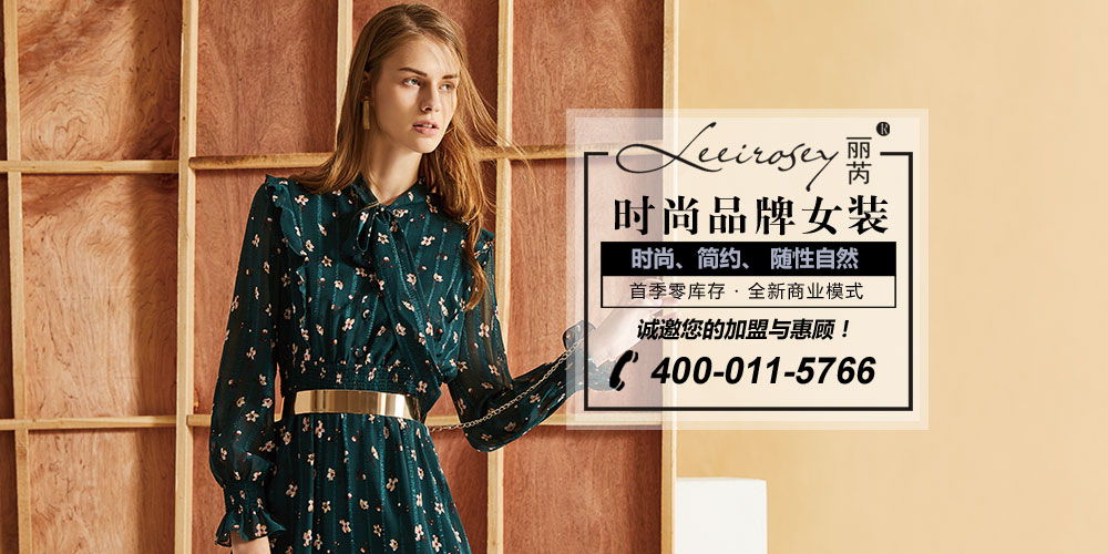 上海脉嘉服饰有限公司