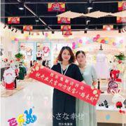 恭喜刘女士芭乐兔童装加盟店即将迎来盛大开业仪式