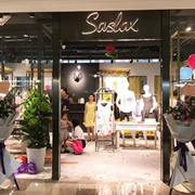 超高人气的莎斯莱思女装再开店,助阵品牌再添华彩!