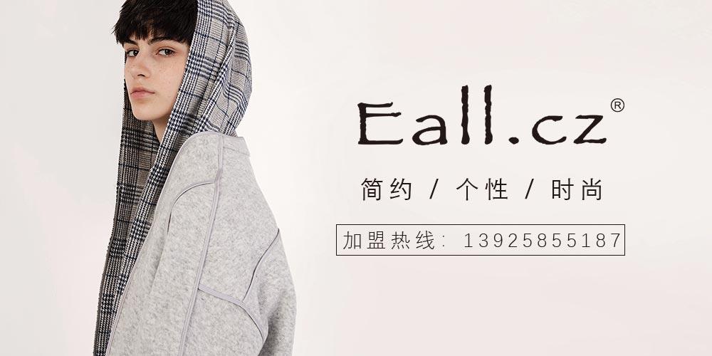 意澳 Eall.cz