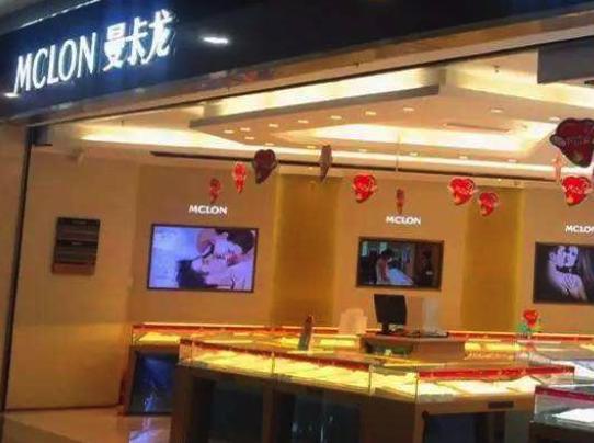 曼卡龙珠宝拟募集资金3.58亿冲刺IPO
