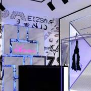 EIZSA艾卓拉再迎新店开业 引领消费热潮