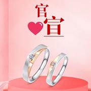 金嘉利钻石 大声向世界宣告:我们结婚了!