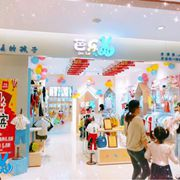 深圳芭乐兔童装正规大品牌  消费者口碑相传