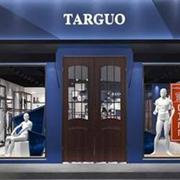 TARGUO它钴品牌男装加盟正式入驻河南,整店输出无忧开店