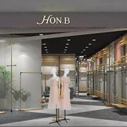 开业喜讯:HON.B 红贝缇西安赛格形象店即将盛大开业!