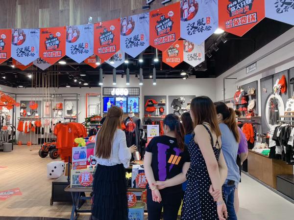 热烈祝贺JOJO童装佛山和信广场旗舰店,开业大吉!