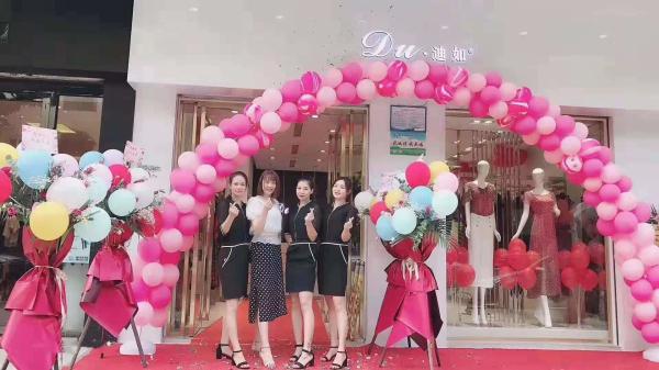 熱烈祝賀迪如女裝廣州江門恩平店開業大吉!