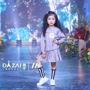 DIZAI棣仔童装 x 2019少儿模特童星影视大赛
