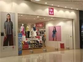 优衣库10月进军印度连开三店 进一步壮大海外市场