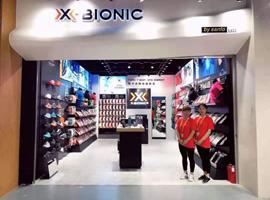三夫户外X-BIONIC首家店进驻上海五角场万达广场