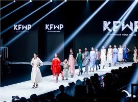 中国国际儿童时尚周|2020年KFWP巴黎童装周启动仪式盛大举行
