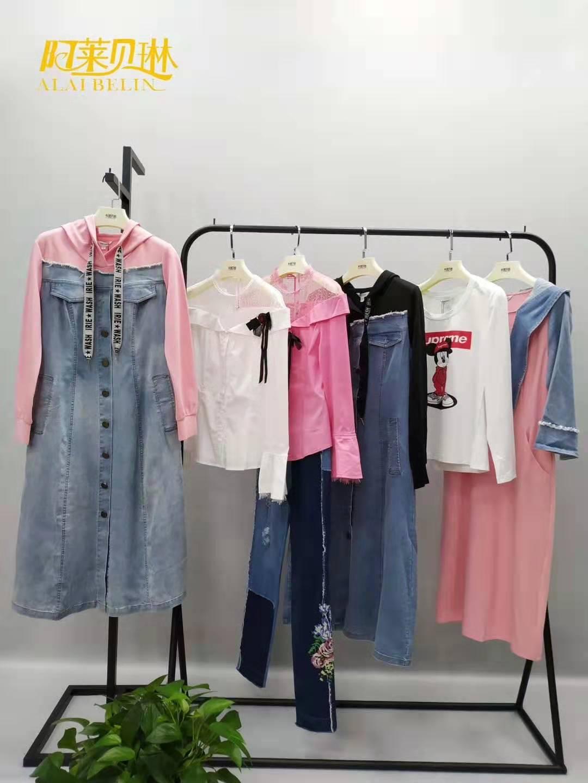 阿莱贝琳时尚女装品牌连衣裙大码女装折扣加盟批发店