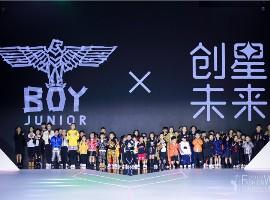 酷BOY力,就现在!BOY LONDON JUNIOR亮相中国国际儿童时尚周