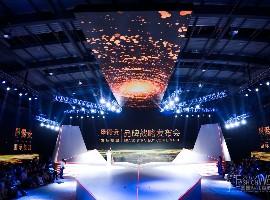 中国国际儿童时尚周|甲骨文校服品牌战略升级再出发