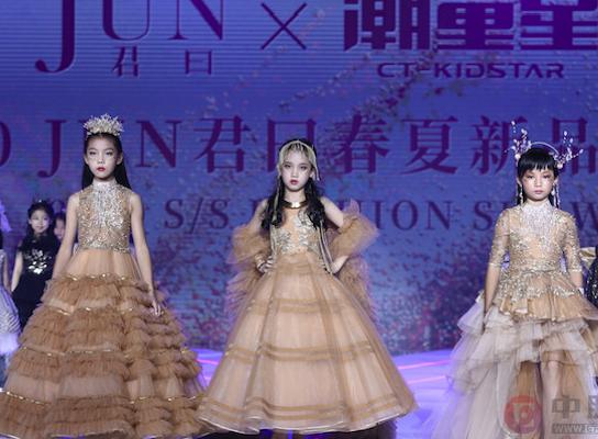 中国国际儿童时尚周|君曰2020春夏新品发布