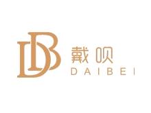 深圳市戴唄珠寶首飾有限公司