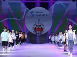 即墨童装VS美国杜邦中国国际儿童时尚周联合趋势发布