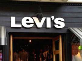 """佛山企业销售假冒""""Levi's"""" 品牌服装遭起诉 被判赔8万元"""