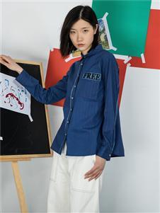 MO·陌女装新款蓝色衬衫