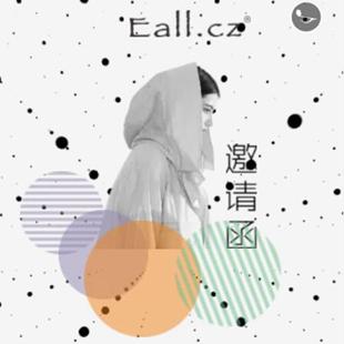 Eall.cz意澳2020春夏新品發布會暨訂貨會邀請函