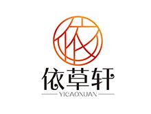 廣州依草軒服飾有限公司