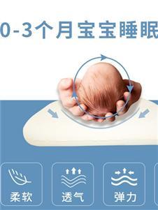 天然乳胶母婴产品