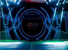 JOMA KIDS 2019A/W秀场:地球能量漩涡