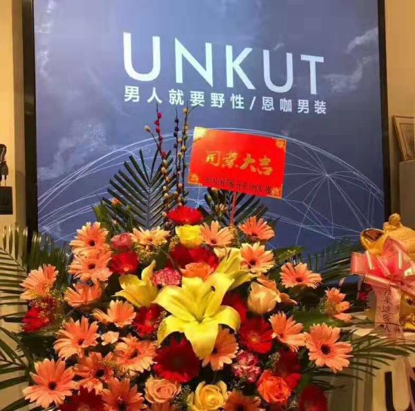 热烈祝贺UNKUT恩咖男装夏商百货福建龙岩店开业大吉