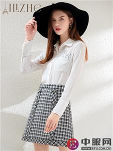 艾丽哲时尚优雅半裙