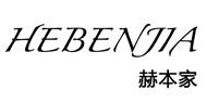 赫本家HEBENJIA