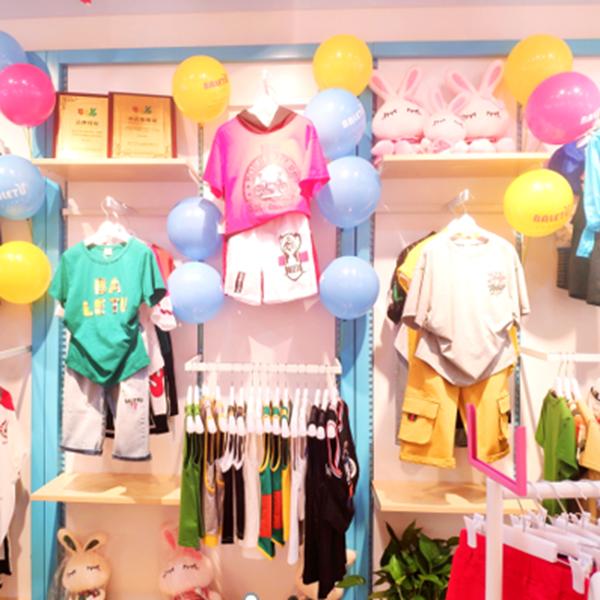 恭喜陈女士芭乐兔童装加盟店盛大开业_环球母婴网