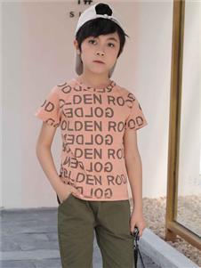 淘淘猫童装新款时尚T恤