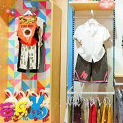 卖童装利润怎么样?芭乐兔童装品牌利润高不高?