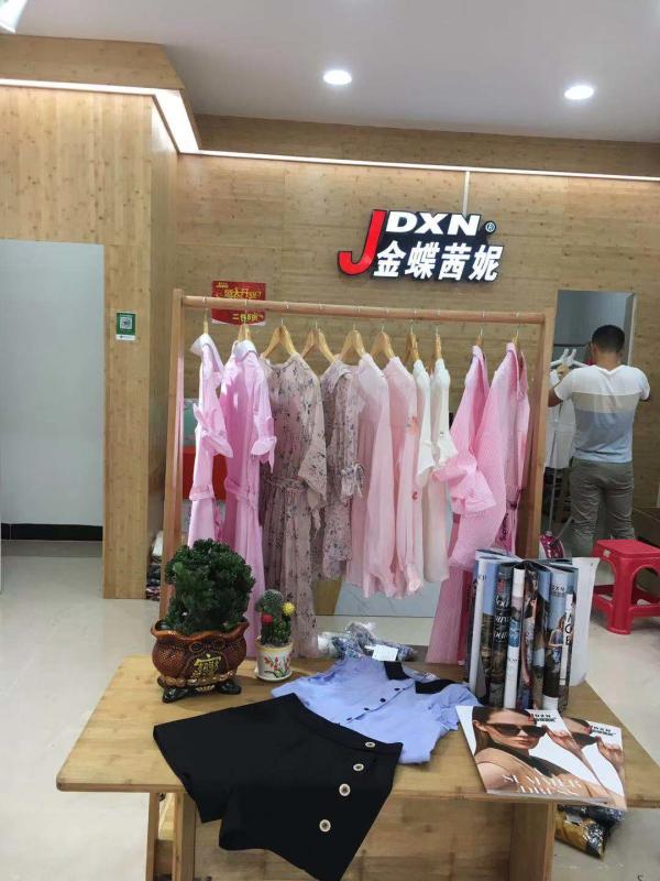 金蝶茜妮女裝品牌開業不斷!又一店鋪盛大開業!