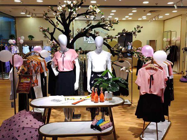 迪丝爱尔女装店铺品牌旗舰店店面