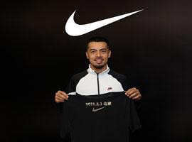 再添新成员 耐克签约中国男子足球运动员李可
